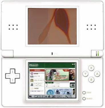top or bottom lcd screen smashed or faulty ds lite repairs. Black Bedroom Furniture Sets. Home Design Ideas